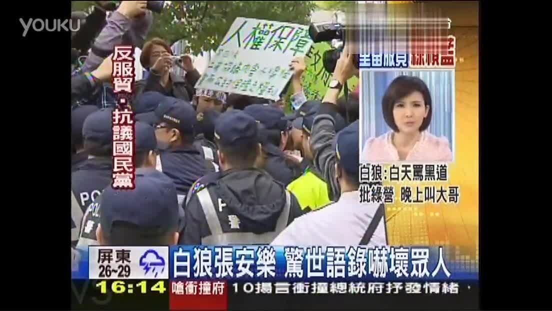 骚屄�yi�_正在播放 《台湾小孩兄弟吵架》 草骚屄 男女第