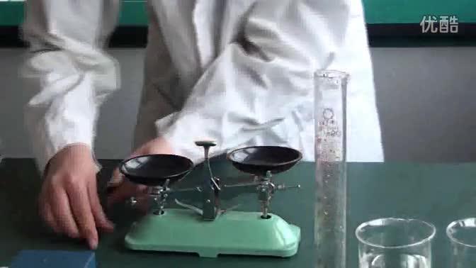 用天平和量筒测量固体的密度