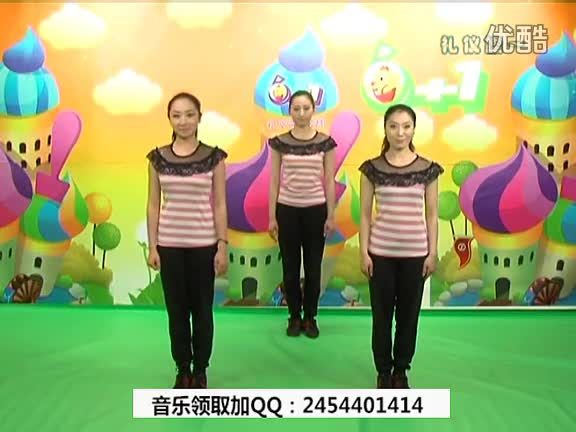 幼儿园礼仪操韵律操起床-小班舞蹈