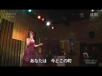 残波の月川野夏美-视频爱演歌高清花絮_171方健仪就是图片