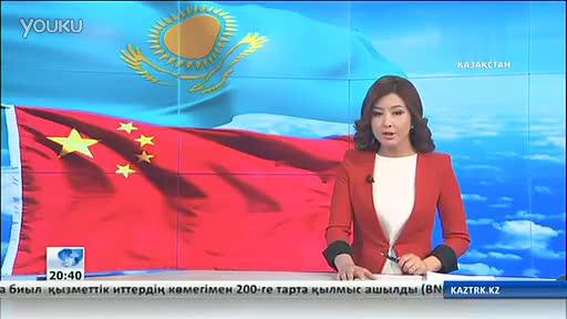 哈萨克斯坦国歌,谁有图片