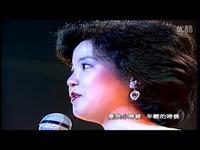 视频 邓丽君 - 千言万语 1982香港伊丽莎白体育
