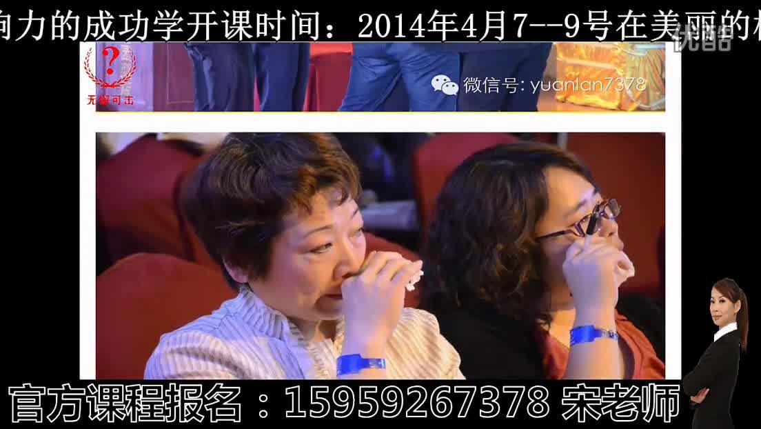 两相倒顺开关接线图; 2012全国亿万职工排舞大赛广东