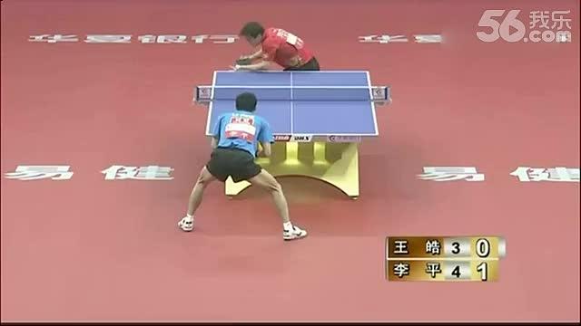 发球,落点,发下,乒乓球