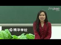 直击 481精华学校 高一数学司马红丽【模 )_标