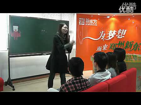 【面试试讲】新东方少儿英语教师面试试讲视频