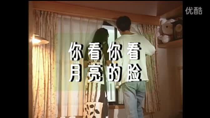 金碟豹唱片视频_金碟豹十二大美女高清720p