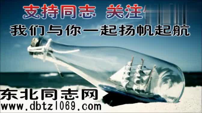 2014缘聚中原河南同志网最新宣传片 ae天空气泡效果《江苏同志网网庆