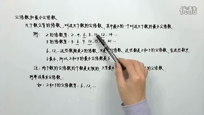 五年级下册数学-分数的意义和性质-通分(1)