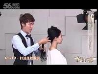 女生大脸编发发型大全-视频 免费观看_17173游