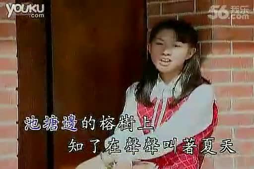 卓依婷《童年》经典歌曲