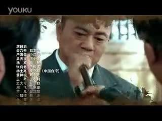 """汤潮片尾曲兄弟我的汤潮-""""老兵""""]热播貂蝉v汤潮是什么电视剧图片"""