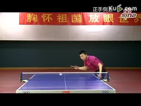 唐建军乒乓球教学-弧圈球技术