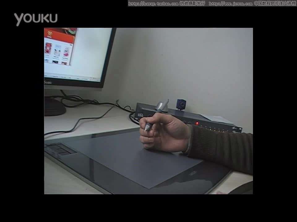 手绘板绘画视频教程-360视频搜索
