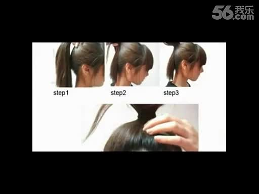 新娘盘头视频 用发簪盘发教程 小孩编发发型视频-视频 精彩视频