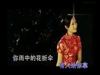 龚玥 母亲_高清-歌曲 完整版_17173游戏视频