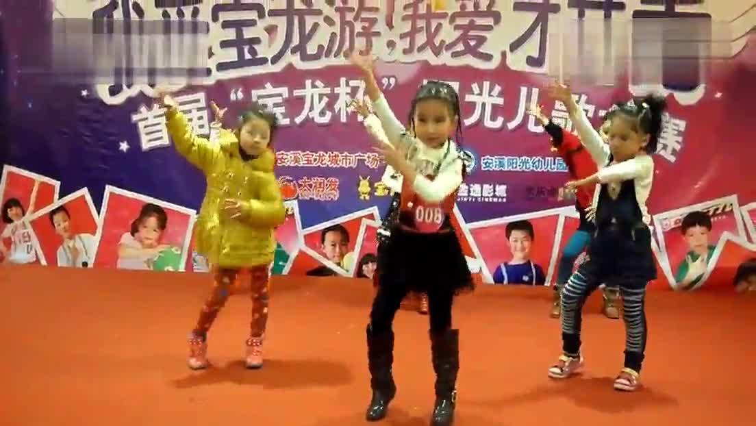 幼儿园中班椅子操视频