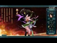 17173新游尝鲜坊《战神传奇》试玩2014.04.22