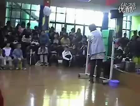 热点 幼儿园中班音乐律动《洗衣机》课堂说课评课视频141_标清-视频