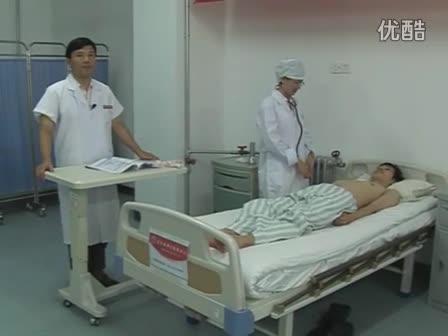 810心脏听诊 视频