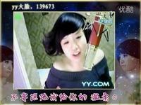 """精华视频 yy大脸-我爱漂亮女孩-[""""YY大脸""""_"""
