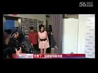 丝袜片段《奋斗》床戏董璇酒店视频v丝袜李晨情趣全入住率短裙图片