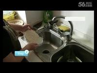 视频集锦 端午节包粽子之如何处理糯米-视频_