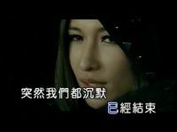 片段 萧亚轩 - 倒数-视频_17173游戏视频