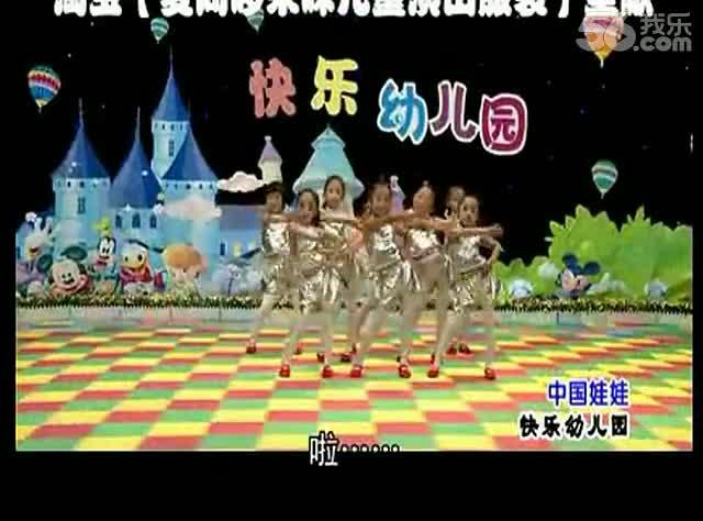 """""""幼儿园舞蹈大全""""的相关视频"""