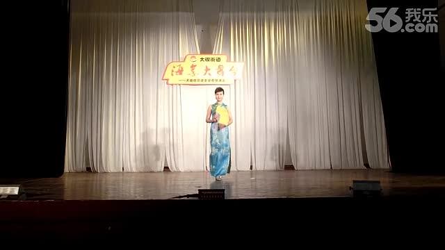上海中老年时装表演