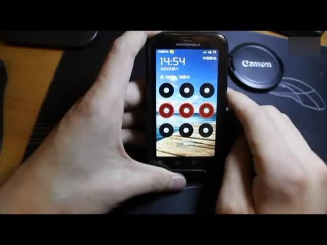 手机解锁图案大全-360视频搜索
