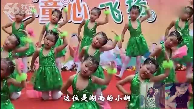 幼儿舞蹈视频大全教学