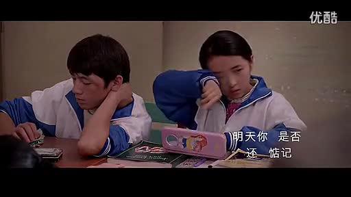 《同桌的你》电影版mv-周冬雨,林更新_标清-视频 最热图片