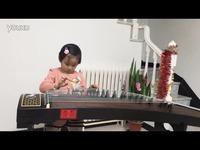 王杜瓦古筝观看《凤翔歌》-视频免费演奏_17八段锦视频图片