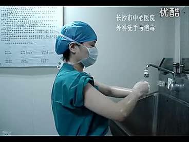 手术室洗手器