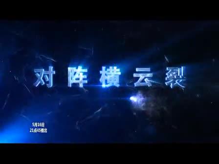 河北卫视《中华好诗词》5.16预告片-视频 视频短片