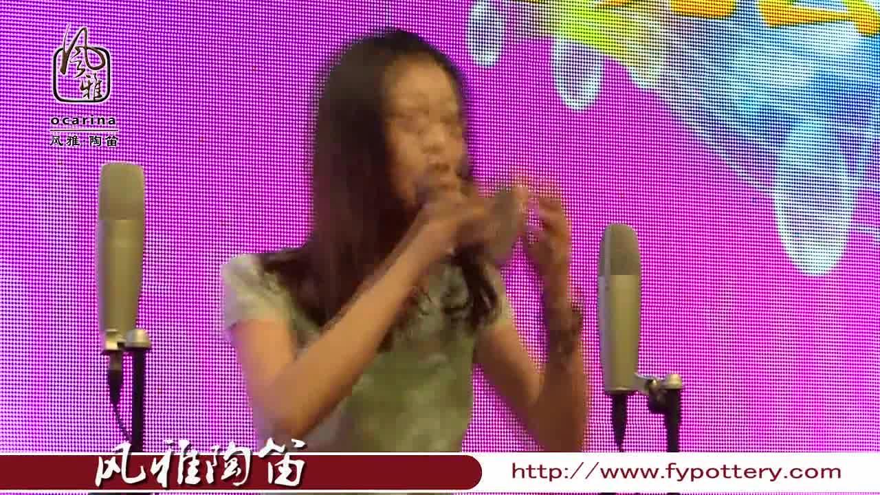 梁祝六孔陶笛曲谱 - 太极网