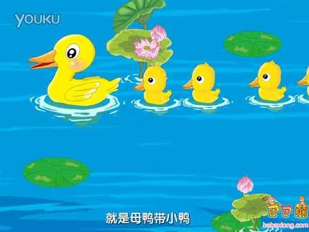 鸭妈妈带小鸭儿童画