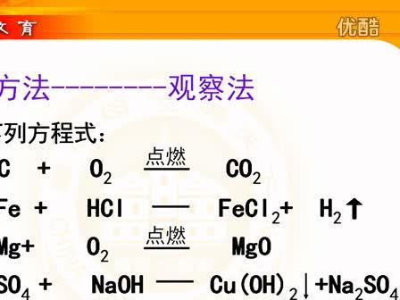 原子结构图物理高清