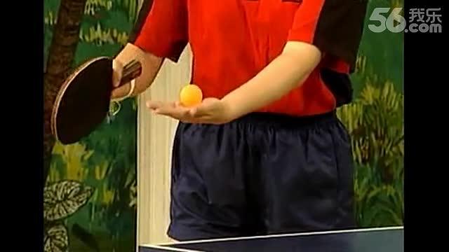 乒乓球教学视频——直拍平击发球-乒乓球直拍