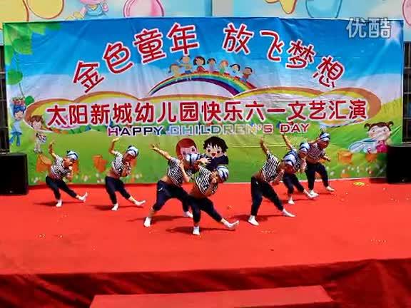幼儿园英语律动跳舞蹈示范:小班3.circle