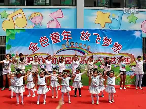 池州市太阳新城园中一班亲子舞蹈左手右手视频超清观看