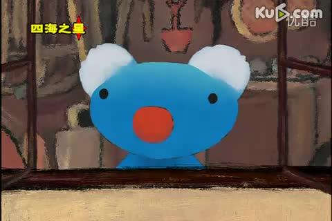 日本动画片大全-蓝色小考拉肚子饿-视频