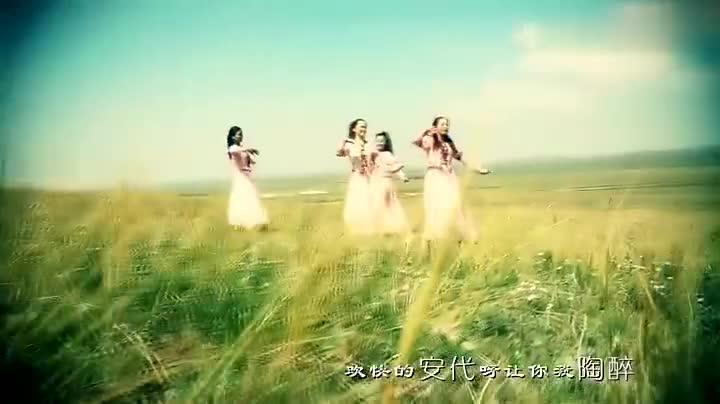乌兰图雅 - 我的大草原mtv图片