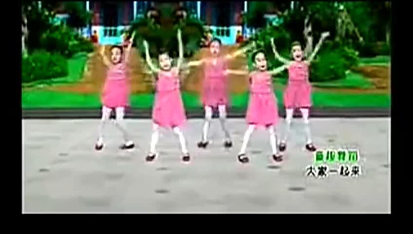 幼儿舞蹈视频