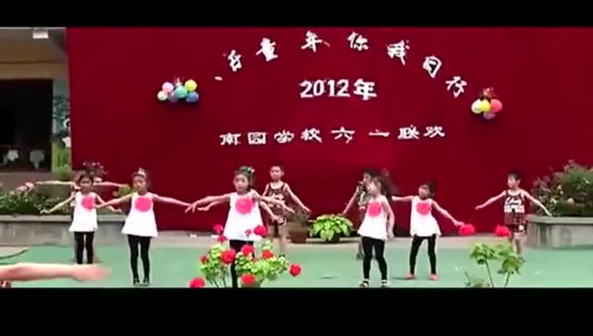 幼儿舞蹈视频 爱天爱地