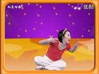 视频片段 奥尔夫幼儿音乐 小班上册1(律动)--《