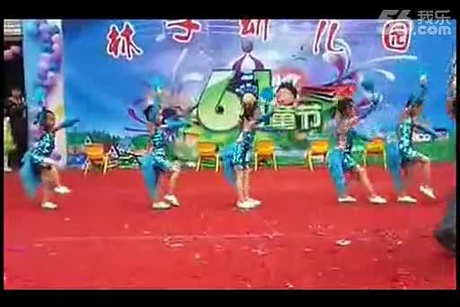 2013湖南石门燕子山林子幼儿园六一节目幼儿舞蹈夜