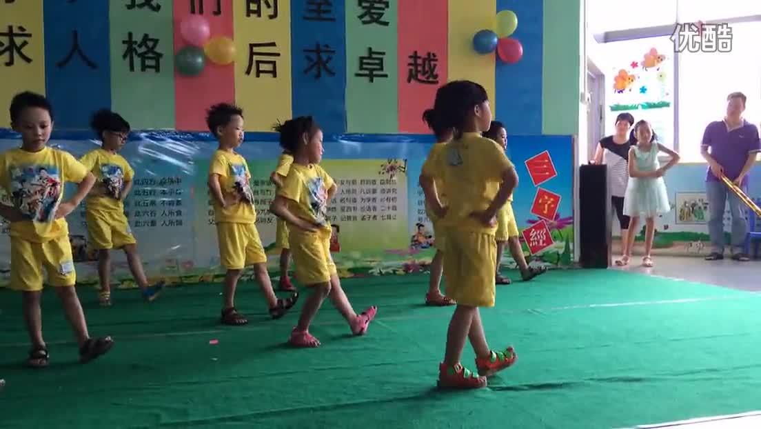 少儿幼儿舞蹈视频《嘻唰唰》