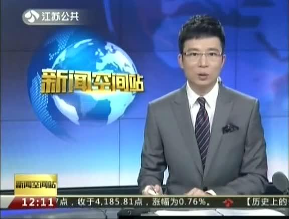 征服世界第七高楼 南京紫峰大厦爬楼大赛 最快仅用9分06秒 140524